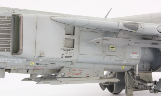 MiG23M_045