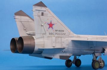 MiG31B-17